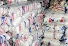 صورة تقرير أمريكي يتوقع تراجع إنتاج السكر في مصر إلى 2.8 مليون طن في الموسم الجديد