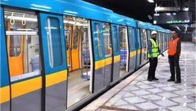 صورة بيان هام من «القومية للأنفاق» بخصوص أعمال حفر مترو الزمالك