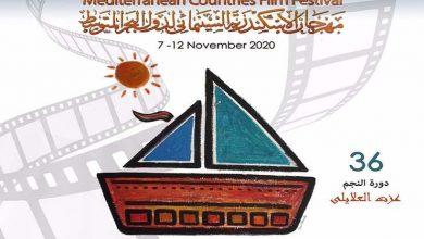 """صورة """"لاتنسى أن تتنفس وباري"""".. أبرز لأفلام الروائية الطويلة في الأسكندرية اليوم"""