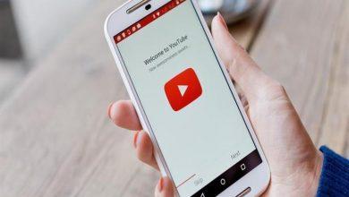 """صورة عطل فني يصيب """"يوتيوب"""".. والشركة: نعمل على حلها"""