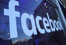"""صورة فيسبوك يطلق حملة """"تأكد قبل ما تشارك"""" لرصد المعلومات المضللة"""