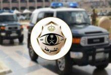 صورة القبض على شخصين ارتكبا جرائم احتيال مالي في عدد من المناطق