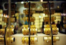 صورة الجرام تراجع 41 جنيهًا.. خسائر كبيرة لأسعار الذهب في فبراير (إنفوجرافيك تفاعلي)