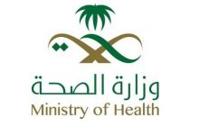 صورة تقسيم مراكز الرعاية الأولية لـ 7 قطاعات بمكة  أخبار السعودية