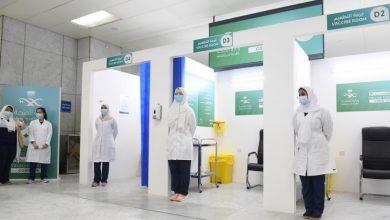 صورة «الصحة»: ننسق لتوفير موقع للتطعيم بلقاح كورونا في مكة  أخبار السعودية