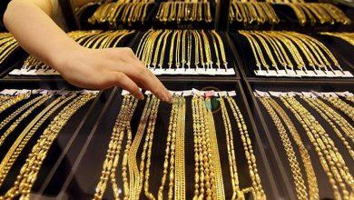 صورة مواصلة تراجعها الأسبوعي.. أسعار الذهب تنخفض 18 جنيهًا منذ بداية سبتمبر