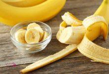 صورة احذر.. 6 آثار جانبية خطيرة لتناول الكثير من الموز