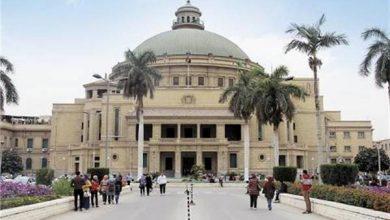 صورة مطالبات بزيادة الجامعات المصرية المعترف بها في الكويت