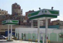 صورة وجود أزمة بالغاز الطبيعي بمحطات الوقود .. الحكومة ترد