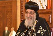 صورة البابا تواضروس يصلي «قداس الغطاس» بالإسكندرية