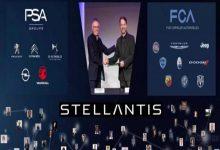 """صورة رسميًا.. اندماج """"فيات وPSA"""" في شركة """"ستيلانتيس"""" العملاقة الجديدة"""