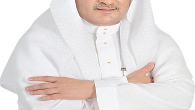 صورة زواج التجربة في ميزان الشرع !  أخبار السعودية