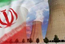صورة ألمانيا وفرنسا وبريطانيا تدعو إيران إلى وقف أبحاث إنتاج اليورانيوم