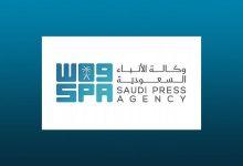 صورة الهيئة الوطنية للأمن السيبراني ووكالة الأنباء السعودية تعززان التعاون المشترك بينهما