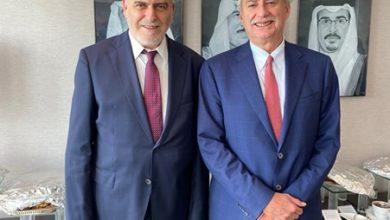 صورة أول إتفاقية للتعاون في المجال المصرفي بين إسرائيل والبحرين