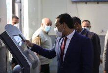 صورة نائب محافظ قنا يتفقد مركز الخدمات التكنولوجية بمدينة نقادة