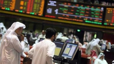 صورة بورصة أبوظبى ترتفع بنسبة 0.25% بختام جلسة الأحد