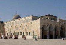 صورة عشرات المستوطنين اليهود يقتحمون الأقصى وسلطات الاحتلال تستدعي مدير المسجد