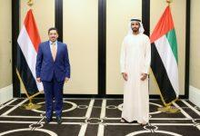 صورة شخبوط بن نهيان يستقبل وزير الخارجية اليمني
