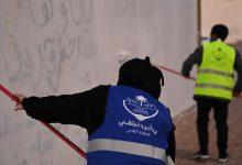 صورة بمشاركة 30 متطوعاً ومتطوعة.. أمانة الجوف تنفذ حملة لإزالة الكتابات العشوائية  أخبار السعودية