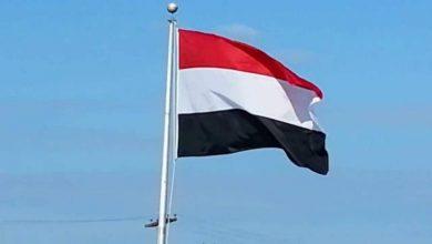 صورة اليمن: لا للمساس بسيادة السعودية ورموزها واستقلالية قضائها  أخبار السعودية