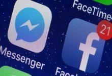 """صورة عطل يضرب تطبيق """"فيسبوك ماسنجر"""" عالميا"""