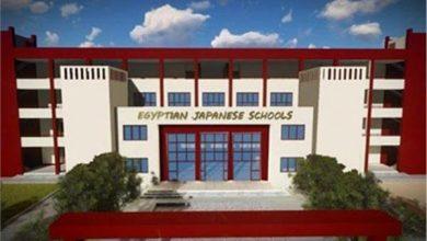 صورة المدارس اليابانية: مدرسينا مدربون علي أيدي خبراء يابانيين ومصريين