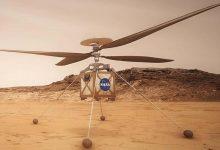 """صورة المروحية """"إنجنيويتي"""" الصغيرة تبث أول تقاريرها من المريخ"""