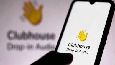 """صورة خبير تكنولوجي: تطبيق """"club house"""" نافذة جديدة لاجتماعات جماعات الظلام لترويج أفكارها"""