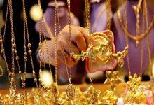 صورة انخفاض طفيف في أسعار الذهب بمصر اليوم