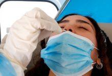 صورة الولايات المتحدة تُسجل 3,240 حالة وفاة و 73,610 إصابات جراء كورونا