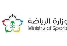 صورة «الرياضة» تصدر عدة قرارات عقابية بشأن أحداث مباراة النصر والشباب