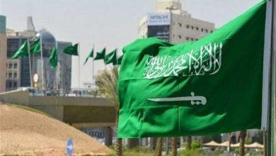 صورة السعودية ترفض ما ورد في تقرير الولايات المتحدة بشأن مقتل جمال خاشقجي