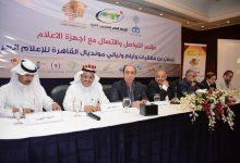 صورة الاتحاد العام للمنتجين العرب يرفض المساس بسيادة المملكة العربية السعودية وقيادتها