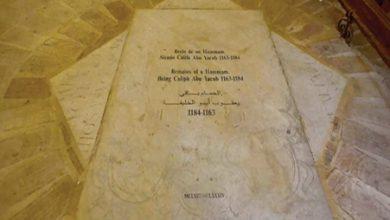 صورة اكتشاف حمام أموي يعود إلى القرن 12 ميلاديًا في إشبيلية
