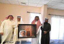 صورة جمعية المحرق الخيرية في زيارة لرئيس شركة لمرير الاستشارية