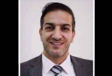 صورة وفاة الدكتور الأردني الشاب علي طه العقيلي