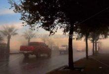 صورة فرصة لزخات من الأمطار في بعض مناطق الأردن مساء السبت