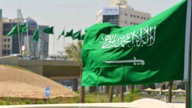 صورة السعودية: نرفض رفضا قاطعا ما ورد في تقرير الكونغرس بشأن مقتل خاشقجي