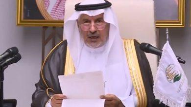 صورة وطن العطاء  أخبار السعودية
