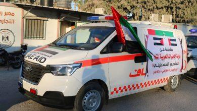 صورة 20 سيارة إسعاف لدعم القطاع الصحي في غزة
