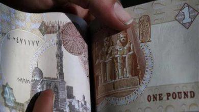 صورة هل يصمد الجنيه المصري أمام ارتفاع سعر الفائدة الأمريكية؟