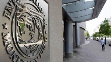 صورة صندوق النقد: الاقتصاد العالمي يتكبد 15 تريليون دولار خسائر بسبب كوفيد 19