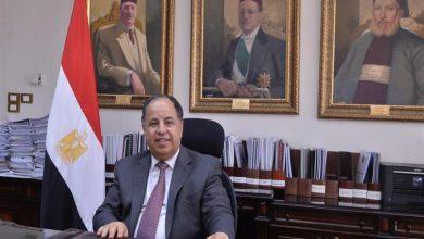 صورة مصر تبيع سندات دولية بقيمة 3 مليارات دولار