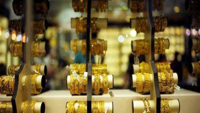 صورة أسعار الذهب تواصل الهبوط في مصر والجرام يخسر 10 جنيهات في 3 أيام