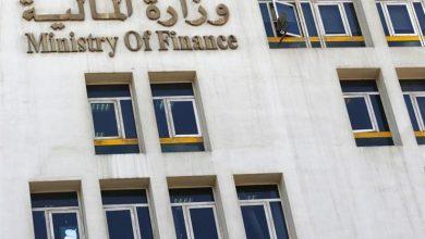 صورة المالية تبدأ صرف مرتبات شهر سبتمبر للعاملين بالجهاز الإداري للدولة