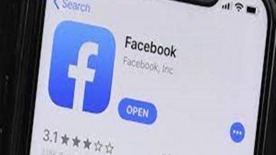 """صورة """"فيسبوك"""" تستخدم الذكاء الاصطناعي لاكتشاف النزاعات داخل المجموعات"""