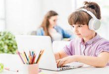صورة دراسة ألمانية تكشف مساوئ التعليم عن بعد في ظل كورونا