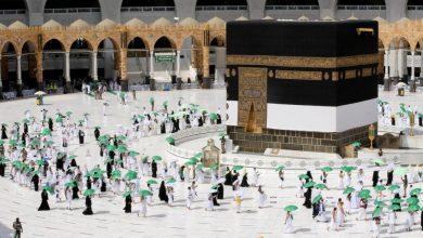 صورة السعودية تصدر بيانًا مهمًا بشأن تيسير خطط تفويج حجاج بيت الله الحرام لأداء طواف هذا العام .