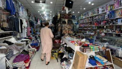 صورة حج دون بيع «سبح»  أخبار السعودية